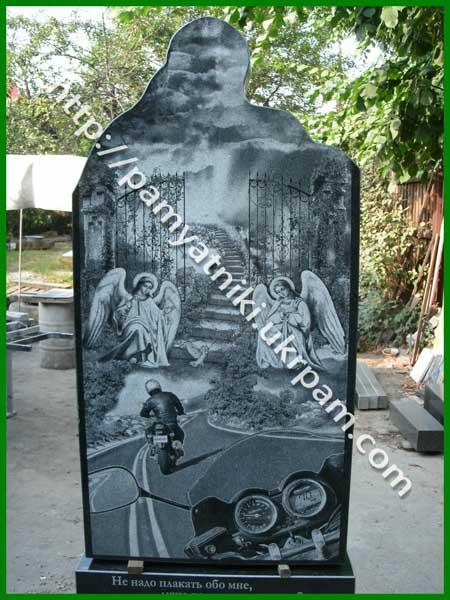 Памятники в брянске цены есть ли рисунки на надгробных памятниках фото